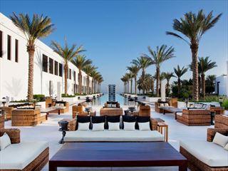 The Chedi - Oman: Long Pool Cabana
