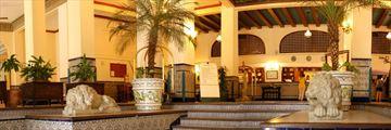 Mercure Sevilla, Lobby