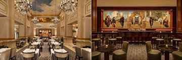 Astor Court Restaurant and King Cole Bar at The St Regis New York