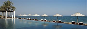 The Chedi - Oman, Swimming Pool