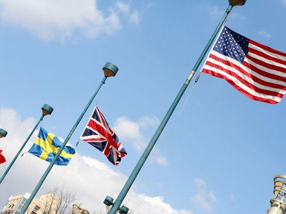 Flags around the Olympic Stadium